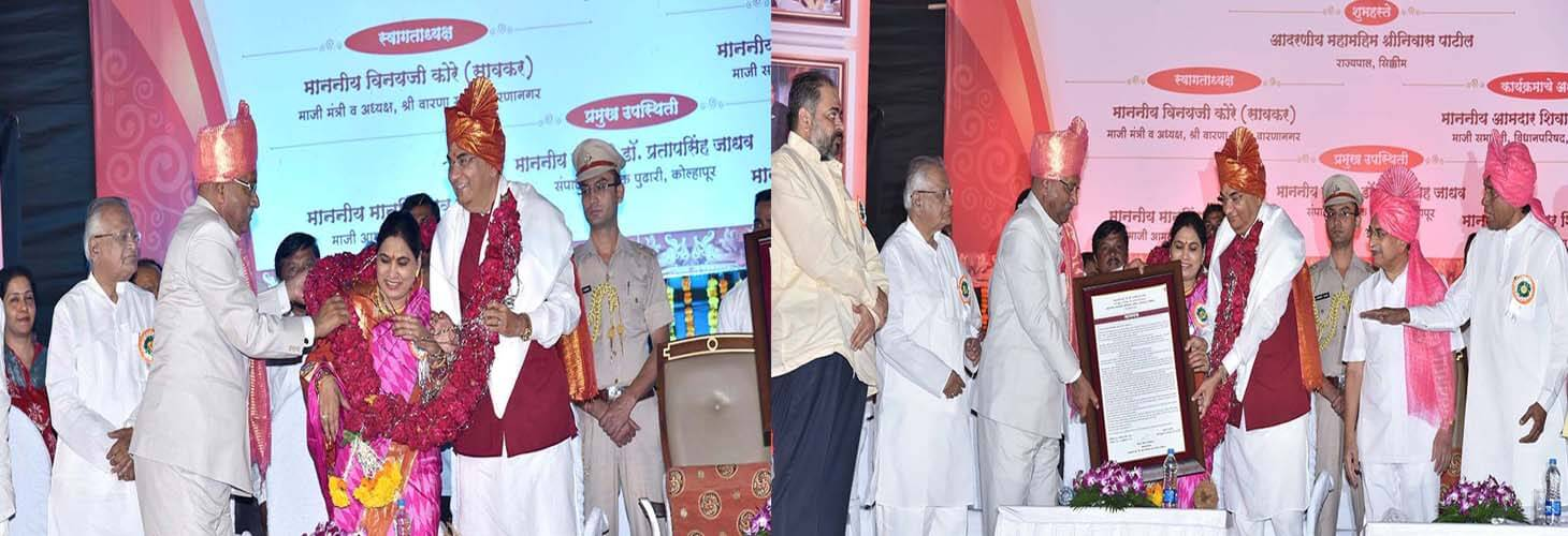 Dr.P. D. Patil & Mrs. Bhagyashree Patil honored at motherland Antri