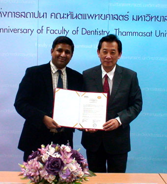 Collaboration Thammasat University